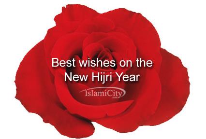 وردة حمراء عام هجري جديد